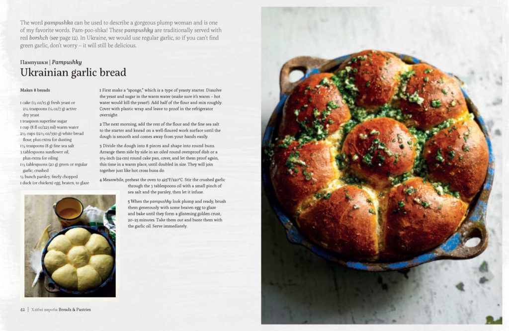 Ukrainian garlic bread from 'Mamushka: Recipes from Ukraine & Eastern Europe'